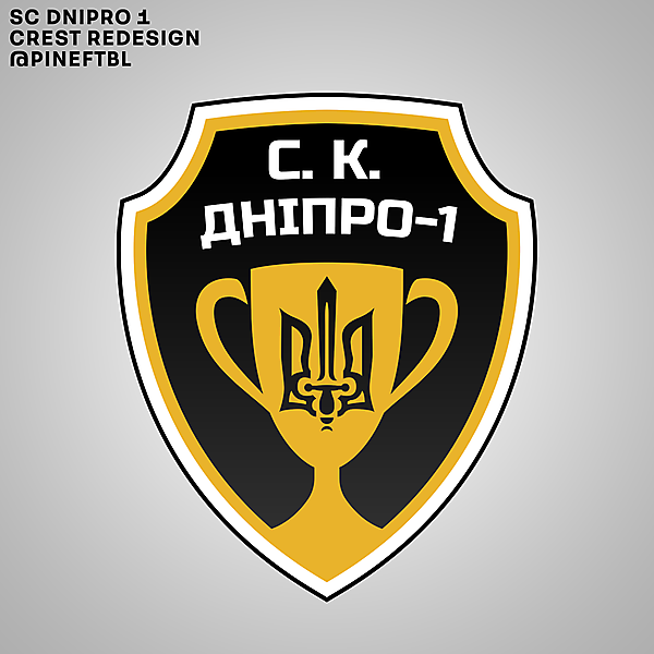 SC Dnipro-1 Crest Redesign