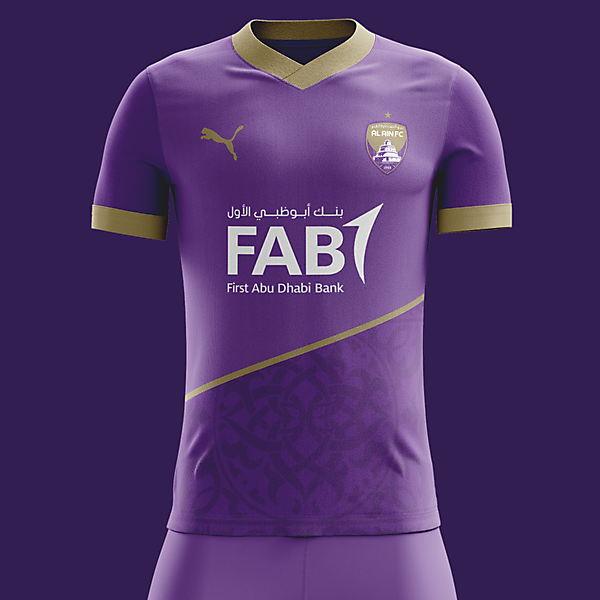Al Ain Home Kit