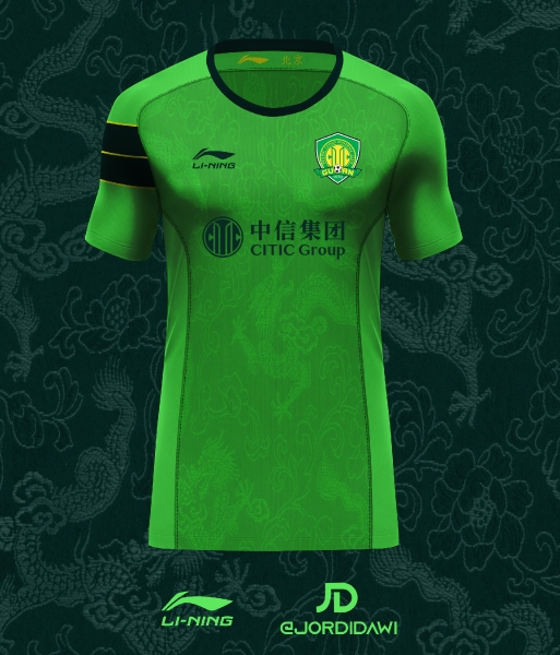 Beijing Gouan - Home Kit