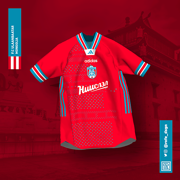 FC Ulaanbaatar Home Kit x Adidas 2020 By @rofe_dsgn.