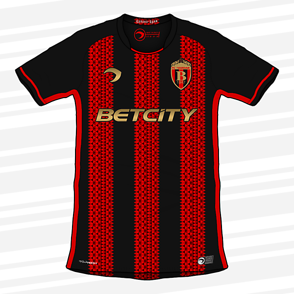 FK Vardar | Home Kit