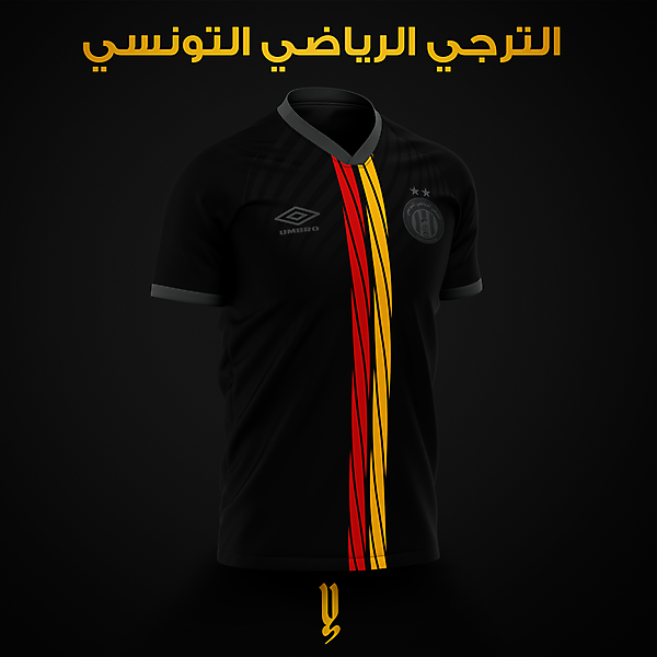 Espérance Sportive de Tunis- third Kit