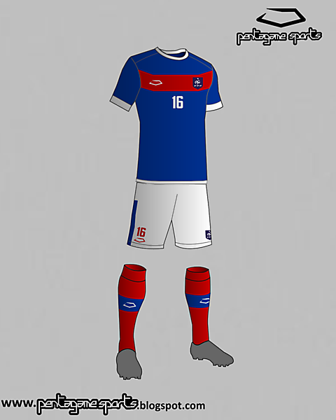 France National football team ome kit 2016