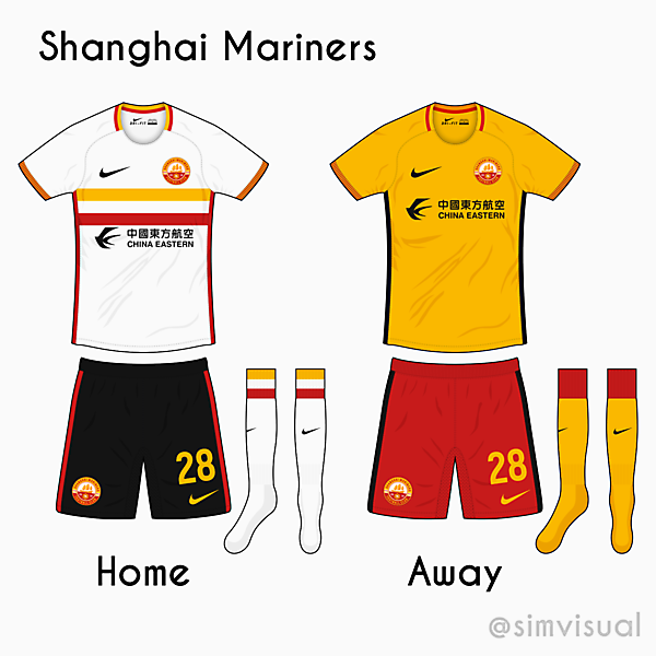 Shanghai Mariners Home Kit - Nike