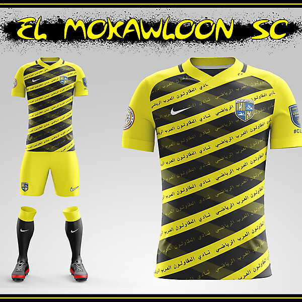 El Mokawloon SC Home Kit Concept