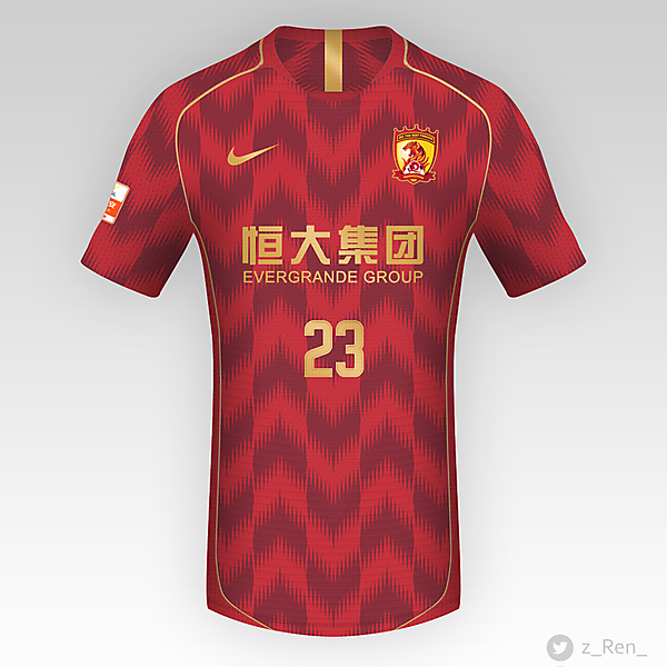 Guangzhou Evergrande - Home