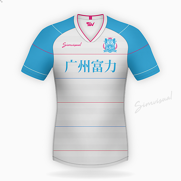 Guangzhou R&F Away Shirt