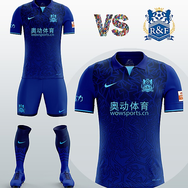 Guangzhou R&S Third kit