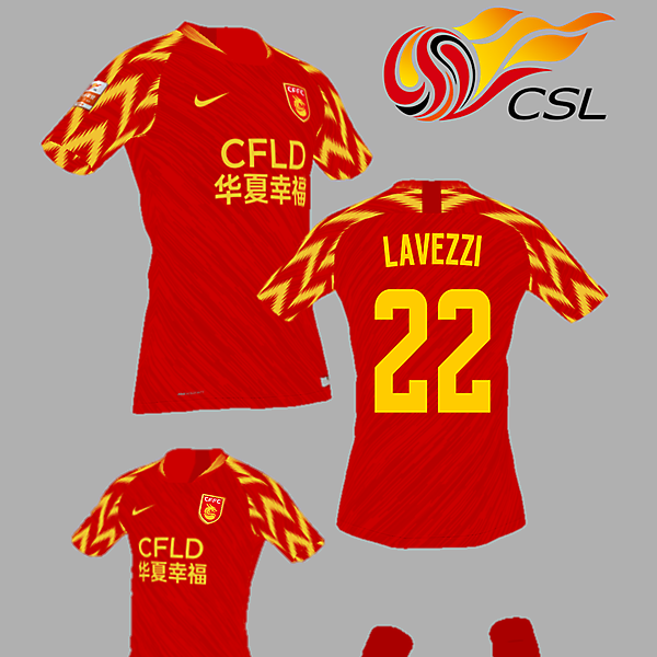 Hebei China Fortune FC Home Kit