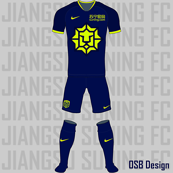 Jiangsu Suning FC - Away Kit