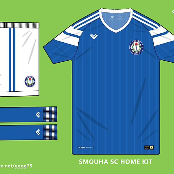 smouha sc home kit