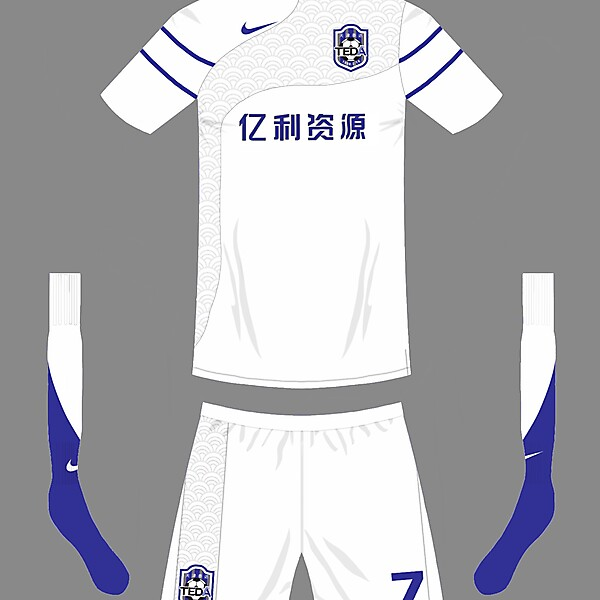 Tianjin TEDA F.C Home kit