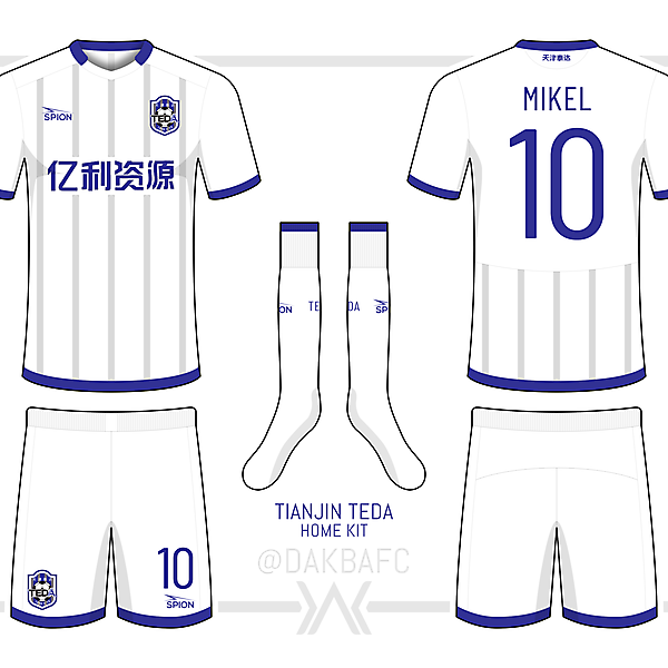 Tianjin TEDA Home Kit