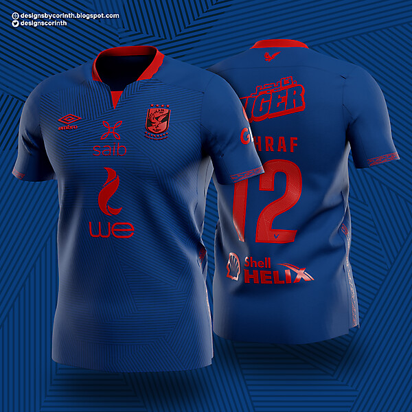 Al Ahly | Away Shirt