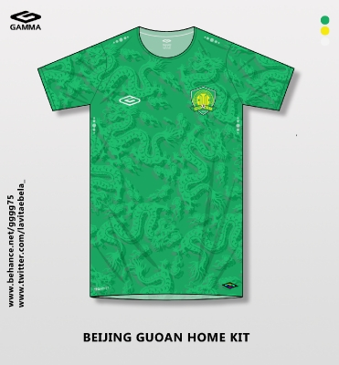 beijing guoan ''3D'' home kit