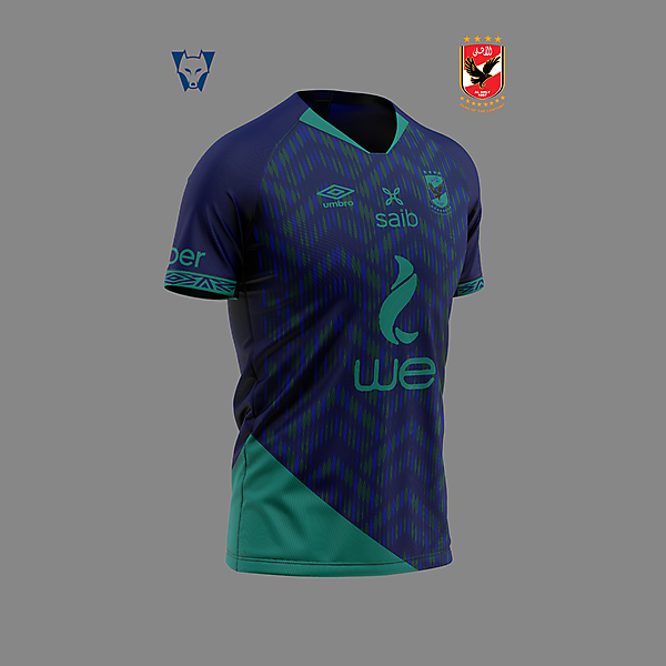 El Ahly - away kit