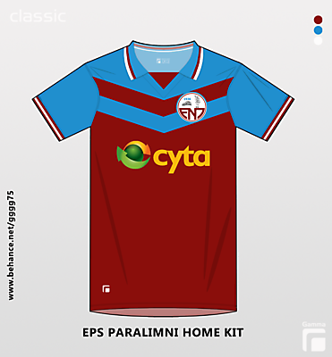 eps paralimni home kit