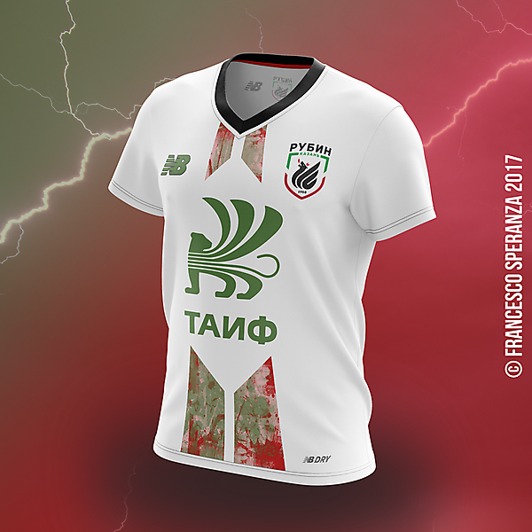 Rubin Kazan - away / alternate kit