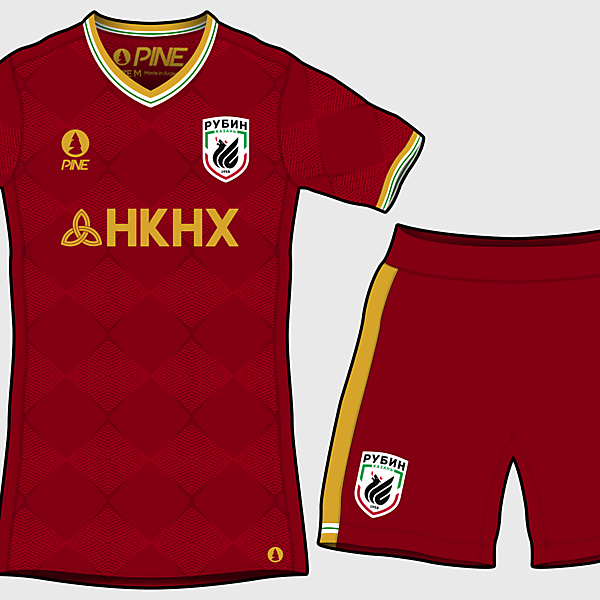 Rubin Kazan Home Kit by Pine