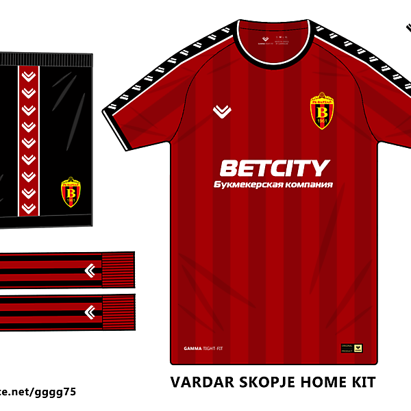 vardar skopje home kit