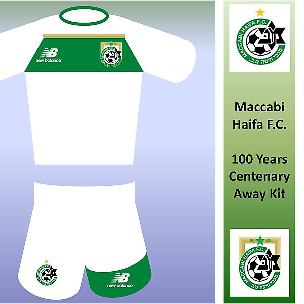 Maccabi Haifa 100th Away  Kit (New Balance)