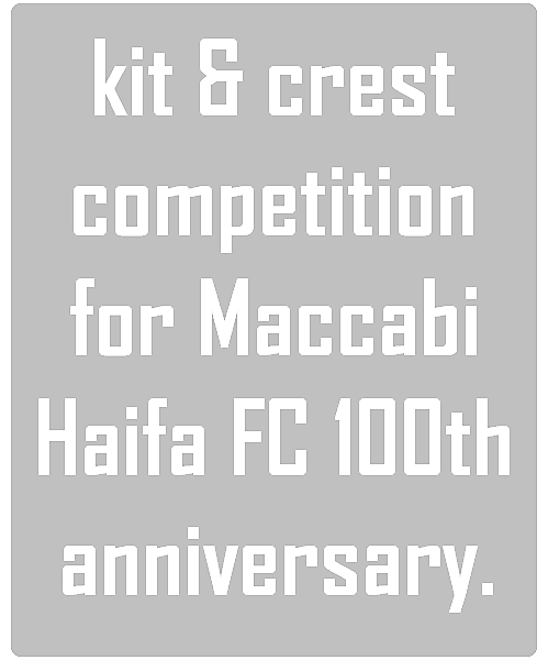Maccabi Haifa FC (100th anniversary) Kit & Crest Competition