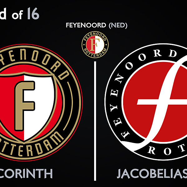 Round of 16 - Corinth vs Jacobeliasson
