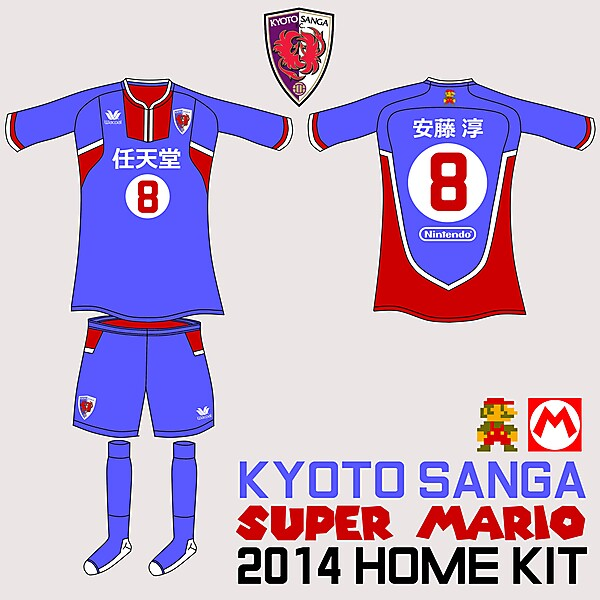Kyoto Sanga Super Mario Home Kit