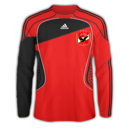 El Ahly home kit