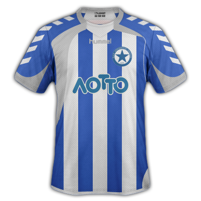 Atromitos fantasy kits with Hummel