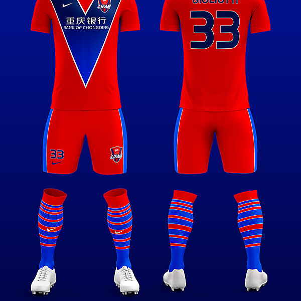 Chongqing Lifan Home Kit