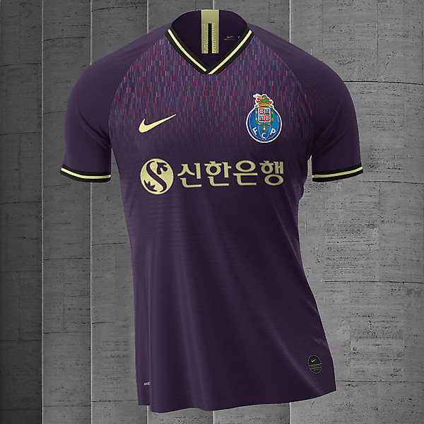 FC Porto - Away Kit