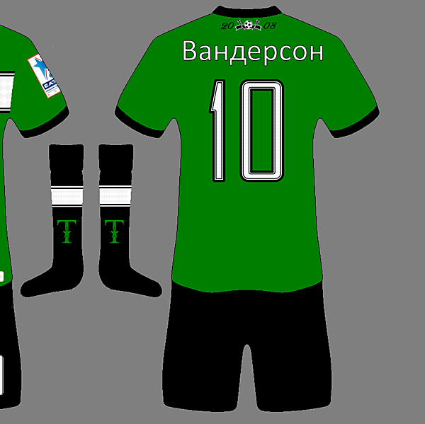 FC Krasondar fantasy home kit