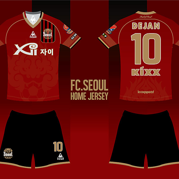 FC.SEOUL home jersey