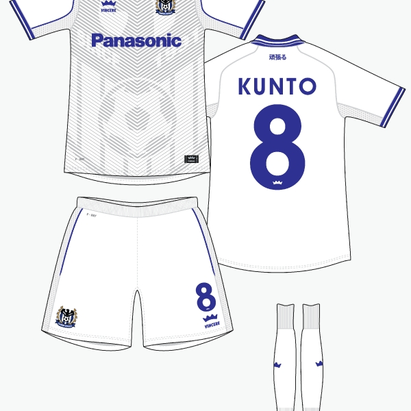 Gamba Osaka away kit by @kunkuntoto