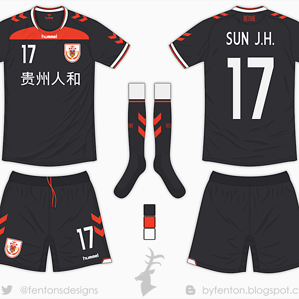 Guizhou Renhe Home Kit - Hummel