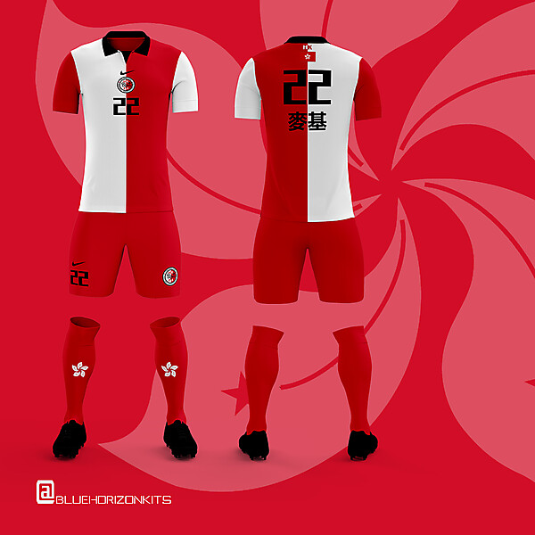 Hong Kong National Football Team Home Kit 2016-17