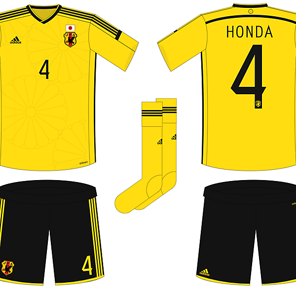 Japan Fantasy Away Kit