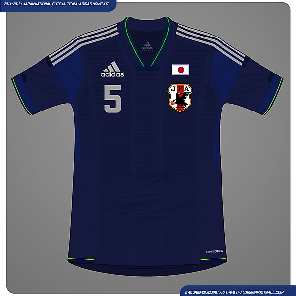 Adidas Japan 2014 FUTSAL Team Home