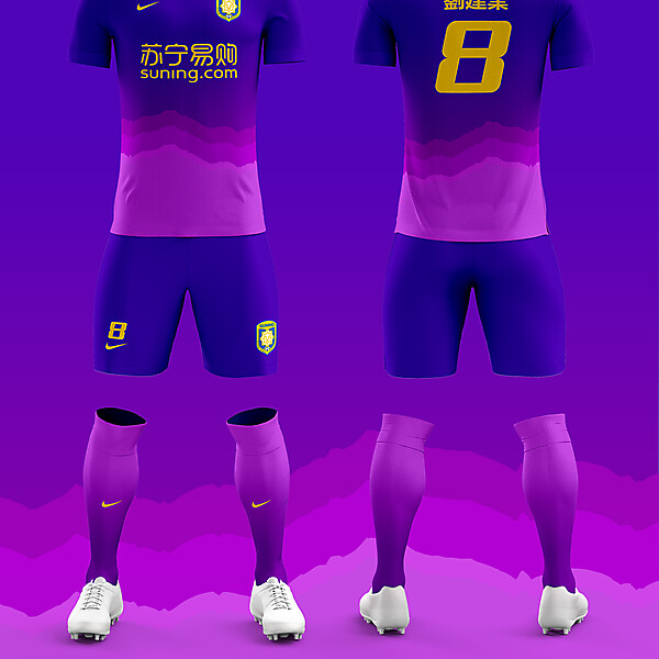 Jiangsu Suning 2017 Third Kit