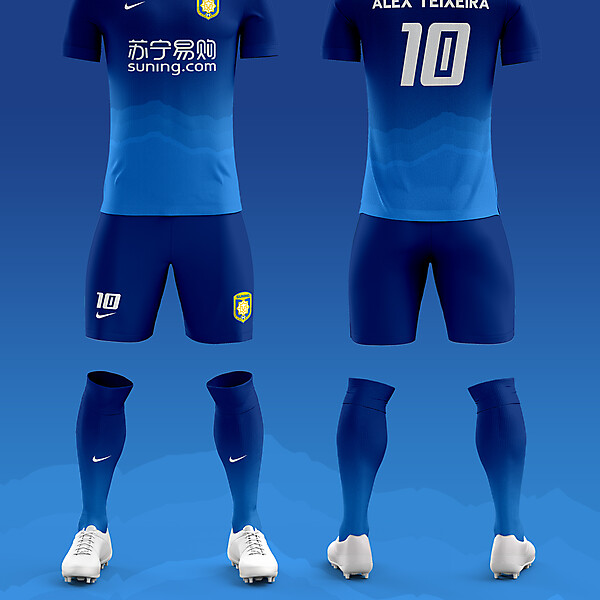 Jiangsu Suning 2017 Home Kit
