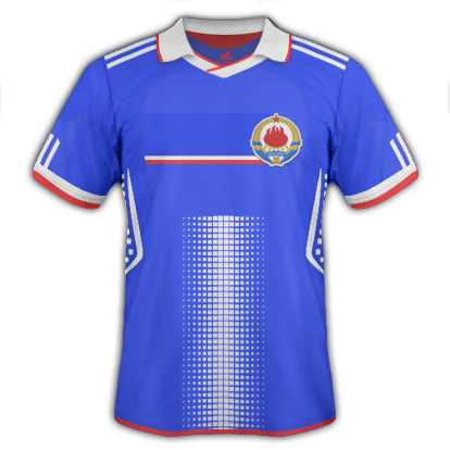 Yugoslavia Home shirt 2010