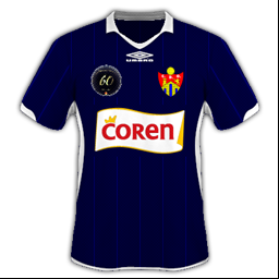 CD Ourense Umbro 60 Years Anniversary Away