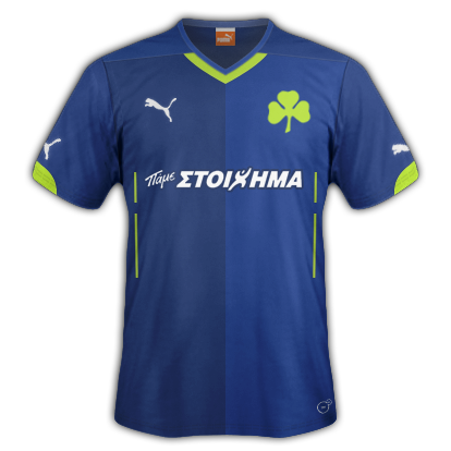 Panathinaikos Away kit for 2015/16 with Puma
