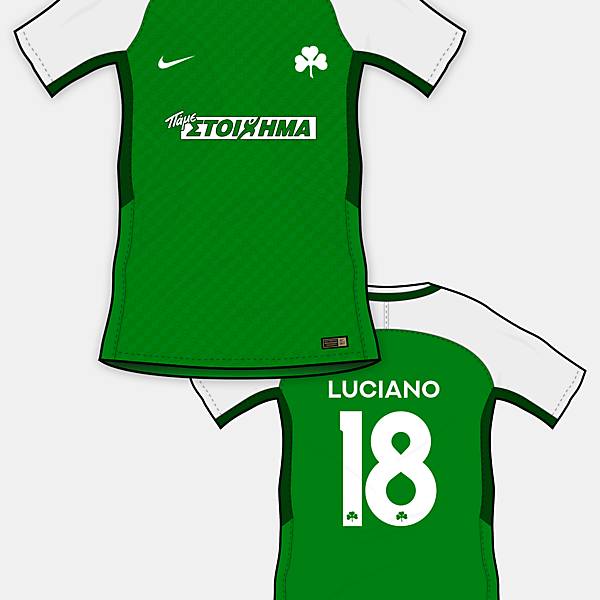Panathinaikos Home Kit