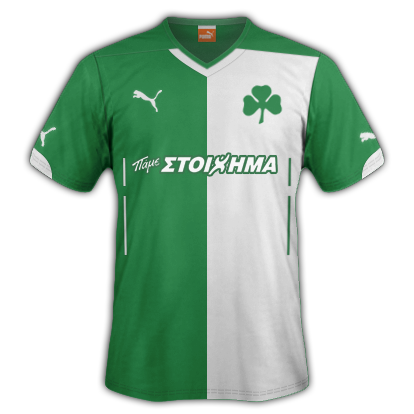 Panathinaikos Home kit for 2015/16 with Puma