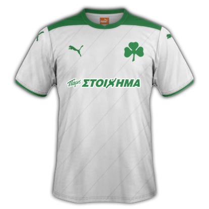 Panathinaikos Third kit for 2015/16 with Puma