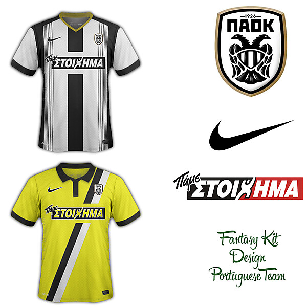 Paok Fantasy Home and Away Kit 2014/2015