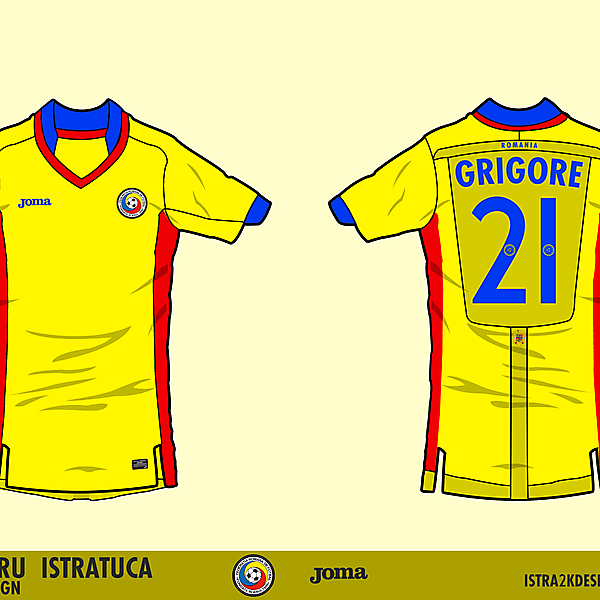 Romania - Home shirt
