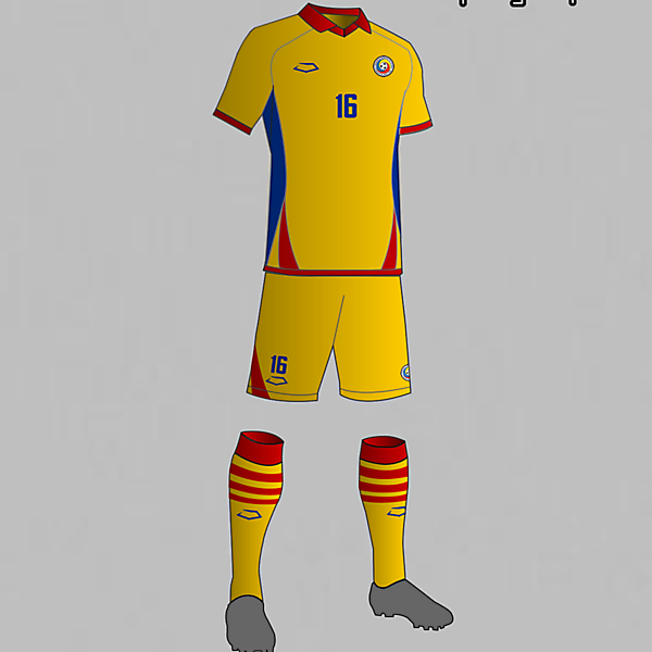 Romania National Football Team Home Kit 2016